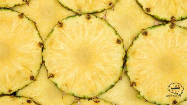 فواید و مضرات آناناس