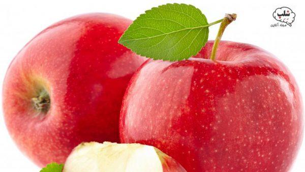 فواید و مضرات سیب