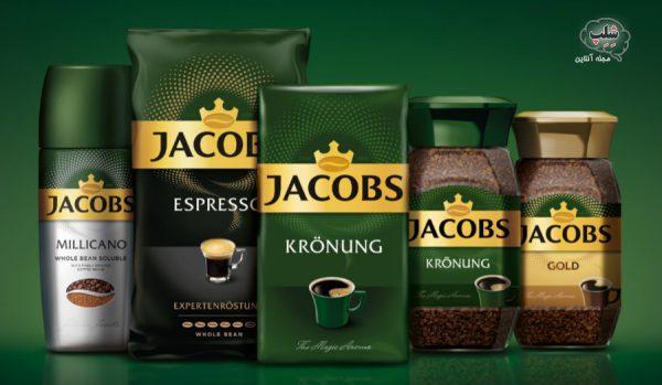 قهوه جاکوبز چیست؟ تفاوت قهوه های جاکوبز (Jacobs)