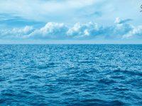 اقیانوس چیست