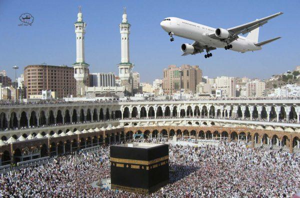 چرا مکه فرودگاه ندارد
