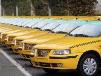 شرایط گرفتن تاکسی در سال ۹۹