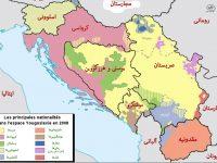 چرا یوگسلاوی تجزیه شد